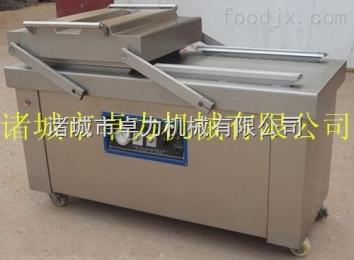 供应不锈钢双室真空包装机
