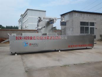 RZ-420/520湖南特產麻辣豆干全自動拉伸膜真空包裝機