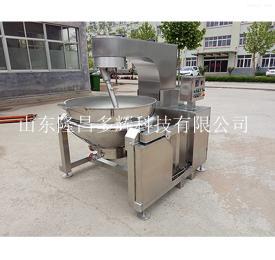 LC-100电加热行星炒锅价格