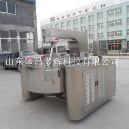 LC-200全自动搅拌锅