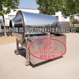 LC-800全自动电磁小麦滚筒炒锅