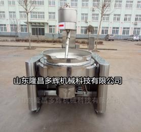 LC-200自动控温燃气刮底搅拌炒锅
