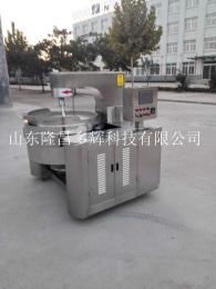 LC-300全自動電磁行星攪拌炒鍋