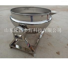 LC-D300电加热300L夹层炒锅