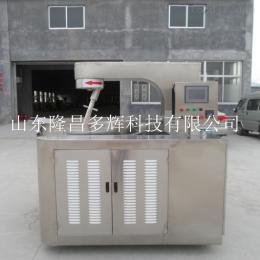 LC-300全自動電磁行星火鍋底料攪拌炒鍋