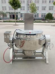 lc-100燃气直立搅拌锅厂家