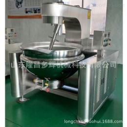 LC-200电加热行星搅拌锅