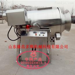 全自動滾筒炒鍋 自動炒大豆設備 電磁加熱自動攪拌炒貨機