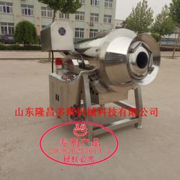 電磁加熱自動攪拌炒貨機