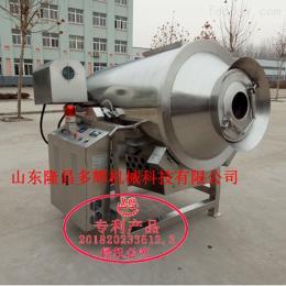 紅辣椒滾筒炒鍋 全自動攪拌鍋 電加熱自動控溫炒貨機