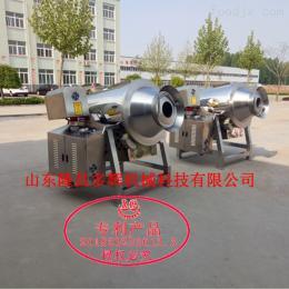 新品上市青稞滚筒炒锅 全自动搅拌锅 电加热自动控温炒货机