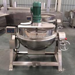 供应400升电加热化蜡夹层锅