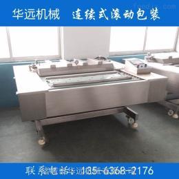 DZ-1000高效连续滚动式真空包装机 厂家直销