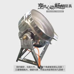 不锈钢熬酱夹层锅 蒸煮锅100L燃气炒锅