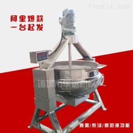 供应梨膏蒸煮夹层锅 200L电加热自动搅拌熬煮锅