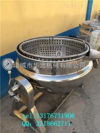 400火锅底料炒锅,火锅底料搅拌夹层锅,酱料搅拌锅