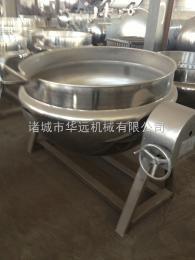 安县辣酱燃气夹层锅,可倾斜燃气燃搅拌夹层锅