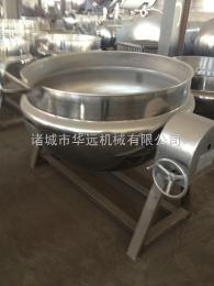 500L不锈钢?#35745;?#22841;层锅,莲蓉刮底搅拌夹层锅