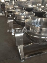 jc-300花生蒸煮锅,蒸汽夹层锅