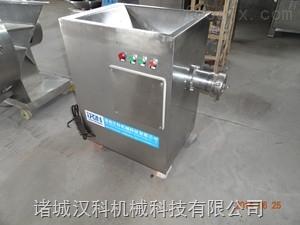 JRL-120冻猪肉绞肉机 冻肉绞肉机 全自动绞肉机