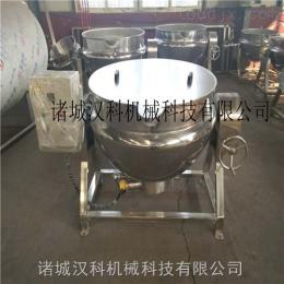 HKJC-300300型食堂用蒸煮多功能电加热夹层锅