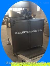 HJD-1200全自动搅拌油炸锅 蚕豆全自动搅拌油炸锅