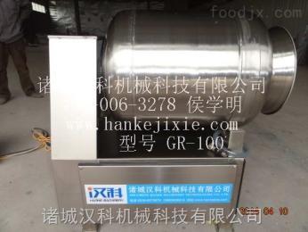 YZ-600厂家供应600型蔬菜加工真空腌制机