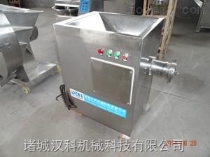 JRJ--100全自动鱼肉绞肉机
