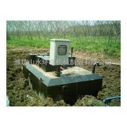 【供應】湘鄉  地埋式一體化污水處理設備(珍惜生命,環保*)