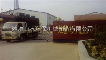 【热卖】沧州  地埋式一体化污水处理设备【化学需氧量】