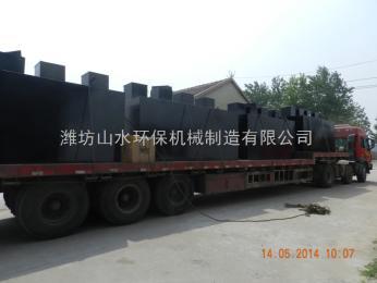 SK-D张家口一体化污水设备