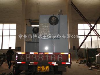 CT-C-O玫瑰花茶干燥机设备