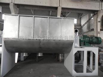 WLDH系列陶瓷粉混合機 快達混料機