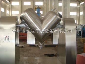 VHJ系列V型混合机 饲料混合机