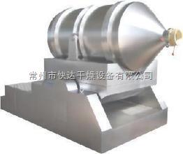 EYH系列真空干燥機 二維混合機