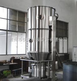 FL系列保健品药品速溶制粒机 高效沸腾制粒机