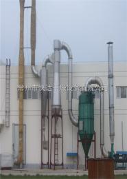 LPG系列離心噴霧干燥塔-酵母水解物烘干機