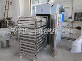 CT-C-0山芋干干燥机-热风循环烘箱-山药烘干机