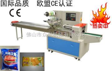 250X河粉面包装机