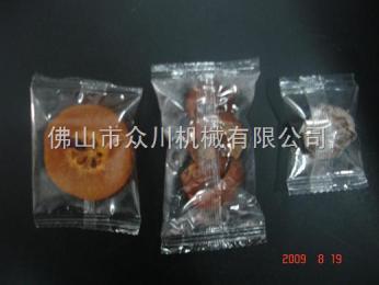 ZC-250X美味果脯包装机,下走膜蜜饯包装机械