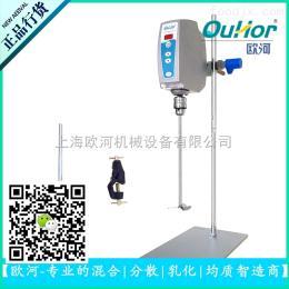 OA2000頂置式電動攪拌機|實驗室機械攪拌器|實驗室電動攪拌器