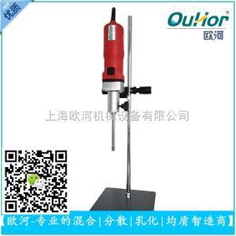 A10實驗室乳化機、上海實驗室乳化機、實驗室乳化機廠家及價格