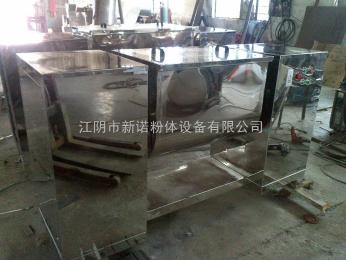 200粉料混合機  槽形混合機 CH槽型混料機