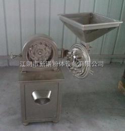 20B20B不锈钢锤式万能粉碎机(单机)