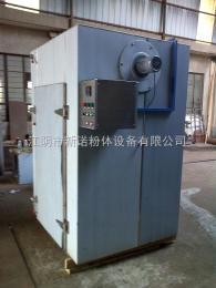 CT-C-OO型热风循环烘箱 食品干燥机 药品烘干机