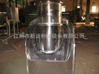 XKJ-300【廠家直銷】300旋轉制粒機 調味品調味料混合機