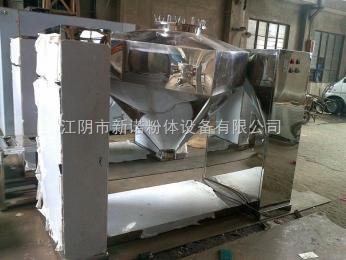 500L供應FH方錐型混合機  化工行業 食品行業混合機