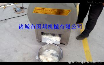 GB-300廠家直銷土豆切片機-果蔬切片機-大蒜切片機