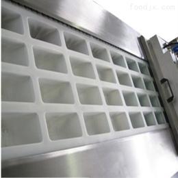 金针菇盒式锁鲜封口包装机