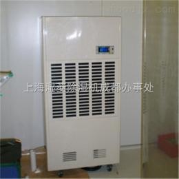 奉节县除湿机工业除湿机防潮设备抽湿机